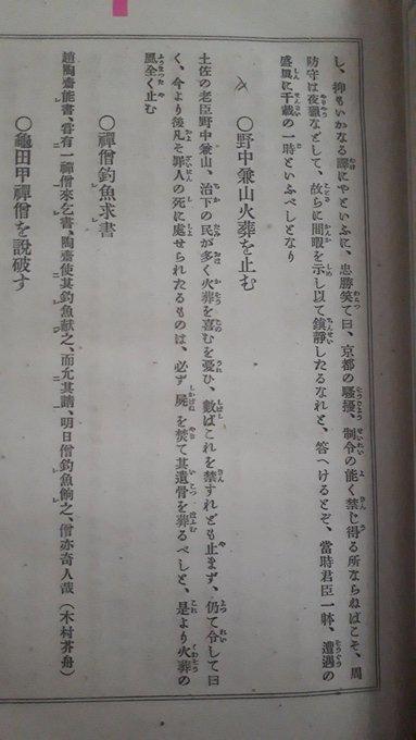 b0116271_17274746.jpg