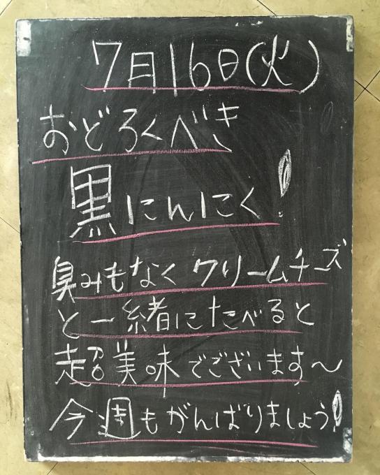 f0152875_12223586.jpg