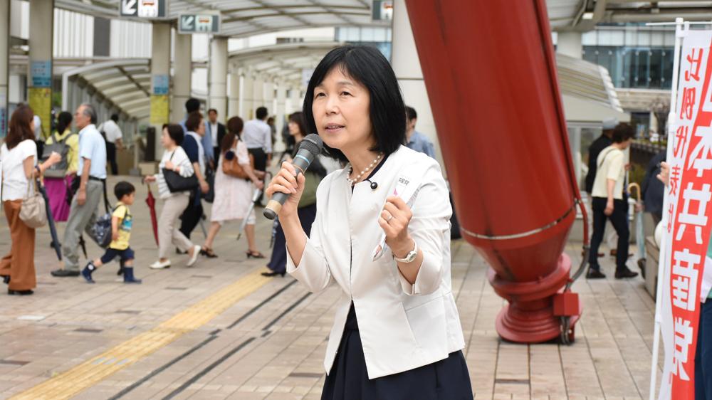 日本共産党創立97周年によせて_b0190576_11515346.jpg