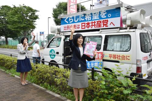 日本共産党創立97周年によせて_b0190576_11515682.jpg
