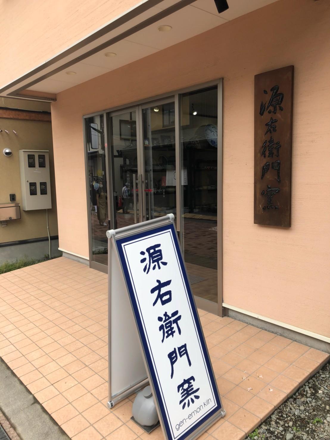 夏の軽井沢店 オープンしております!_b0289777_16202261.png
