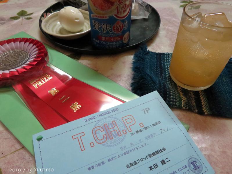 7月15日、JKC北海道ブロック訓練競技会_f0067179_16051524.jpg