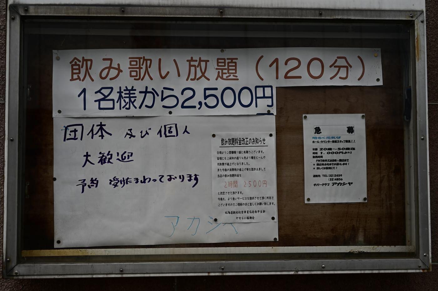 b0001380_21341810.jpg