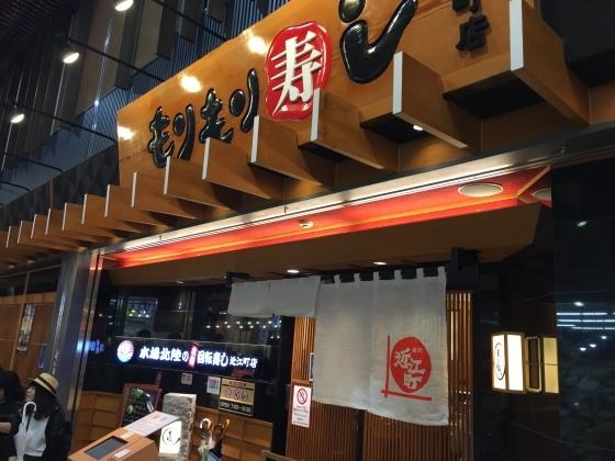 金沢で回転寿司_a0258686_06055493.jpeg