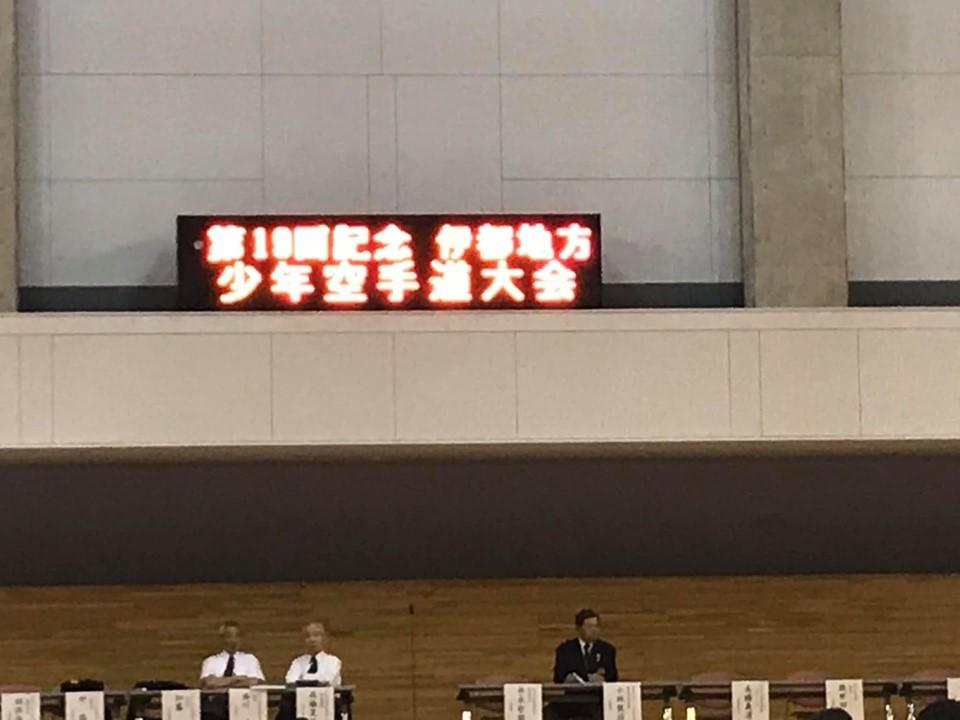 第19回伊都地方少年空手道大会_e0238098_13024011.jpg