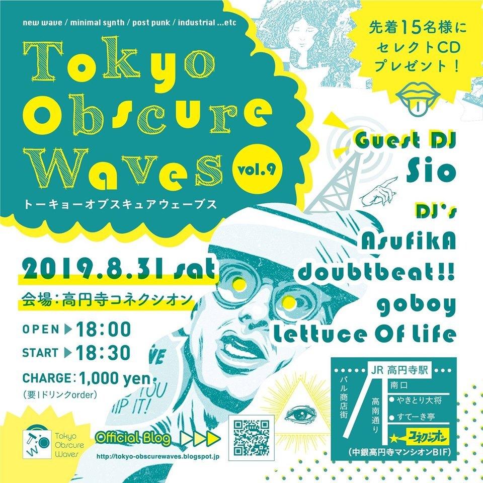 08/31(土)Tokyo Obscure Waves vol.9_c0099300_18490629.jpg