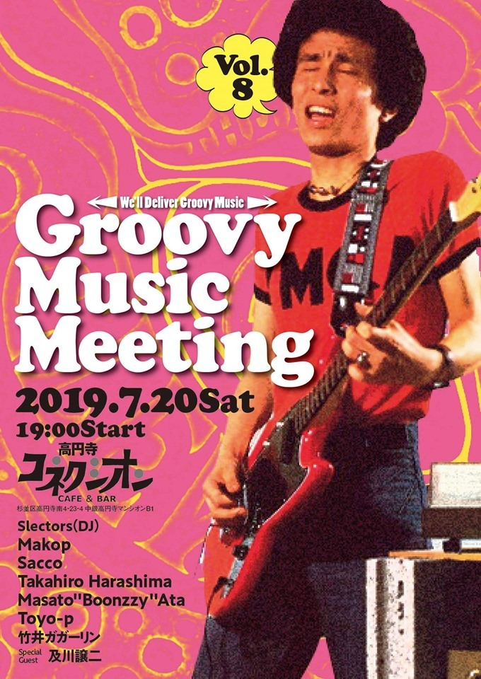 07/20(土)Groovy Music Meeting Vol.8_c0099300_19000339.jpg