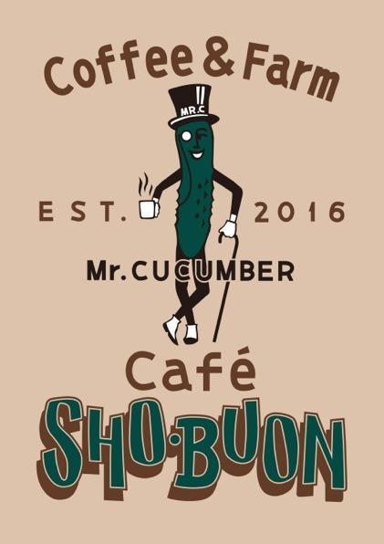 ◆ cafe SHO・BUON 3周年イベント ◆_c0078202_10081295.jpg