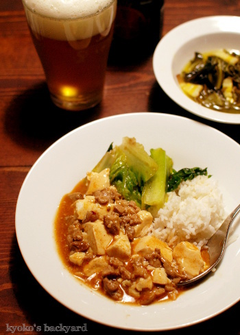 麻婆豆腐、レタス炒め、スイスチャードの煮物。Walnut River Brewingのビール_b0253205_03272042.jpg