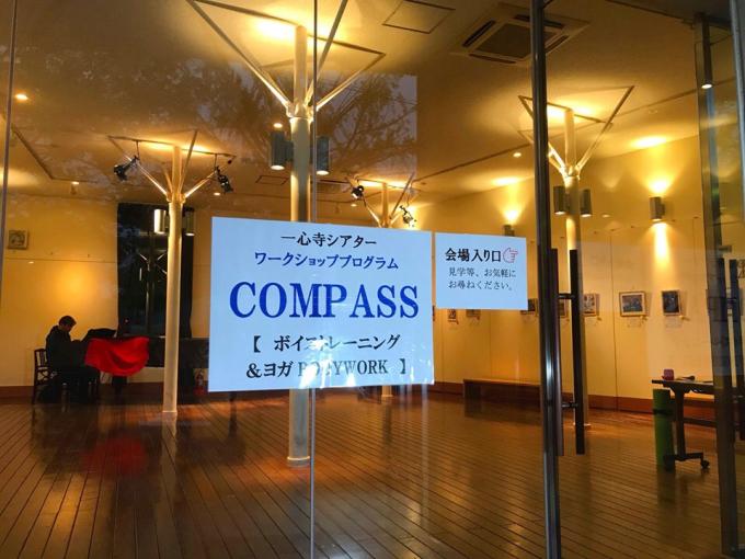 一心寺compass 「ボイストレーニング&ヨガBODYWORK」 今後の日程_c0180209_19302149.jpg