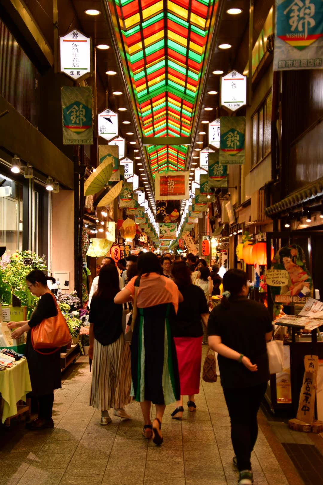 京都旅 2019 その8 ラスト_b0223512_20243872.jpeg