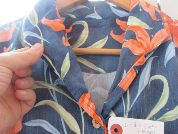 レーヨンシャツ半袖の追加②_d0256914_013199.jpg