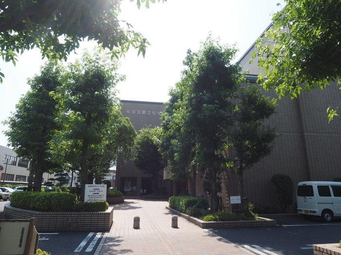 佐伯区民文化センター&五日市中央公園_c0116915_00405146.jpg