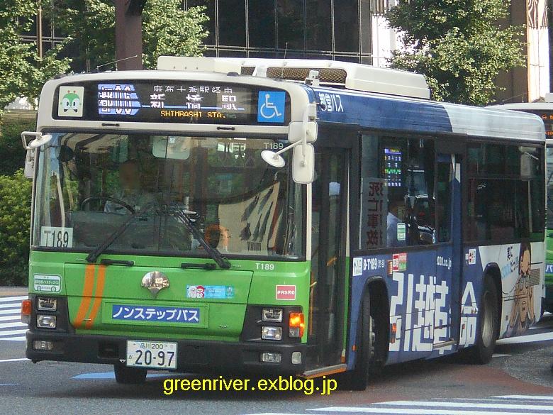 東京都交通局 B-T189 【引越革命】_e0004218_20584510.jpg