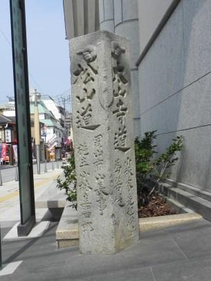 道後温泉の保存修築工事記録(その❻)_f0213825_15321504.jpg