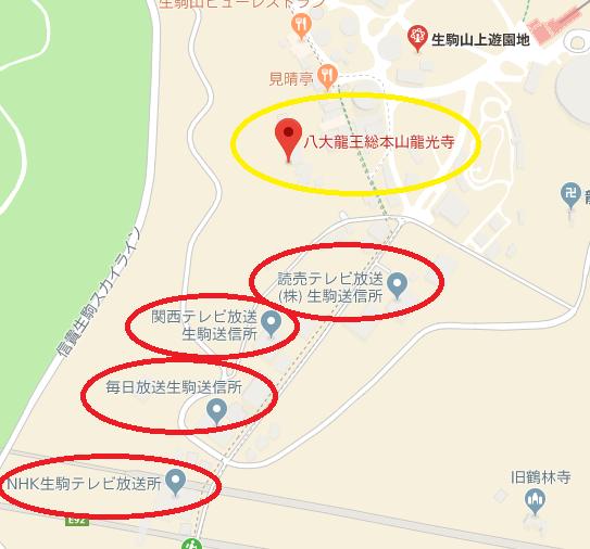 (18)瀬織津姫からのミッション②3S政策を解除せよ!_b0409627_00200041.png