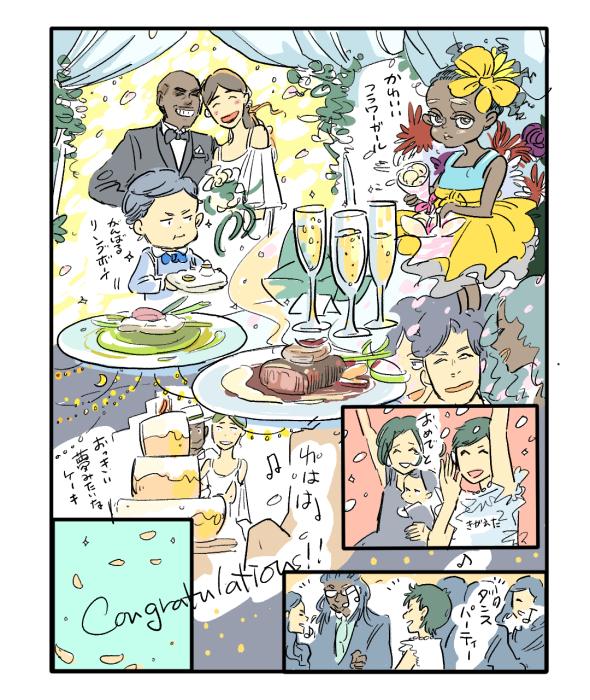 ツルリンゴスターの東京探訪 〜あるお上りさんの記録〜_b0297229_11272875.jpeg