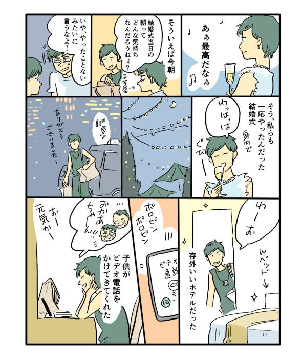ツルリンゴスターの東京探訪 〜あるお上りさんの記録〜_b0297229_11273670.jpeg