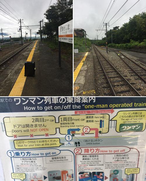 ローカル飯田線の旅_c0089242_20445392.jpg