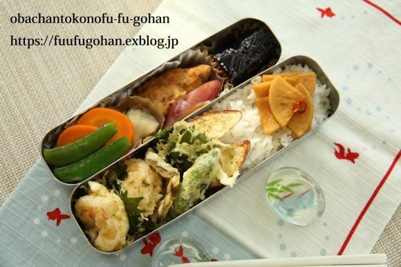 天ぷら和風弁当&今日の御出勤ごぱんセット_c0326245_10530808.jpg