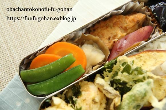 天ぷら和風弁当&今日の御出勤ごぱんセット_c0326245_10532397.jpg