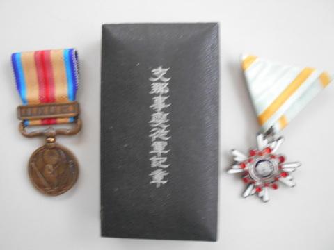 父の従軍記章 ~『労働者文学』No.85掲載コラム_b0050651_09361544.jpg