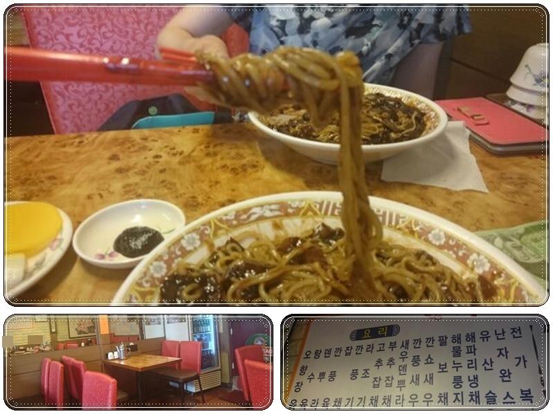 ジャージャー麺・山東餃子店_b0236665_14321804.jpg
