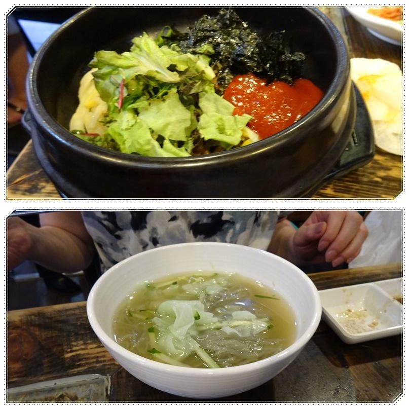 ジャージャー麺・山東餃子店_b0236665_14341594.jpg