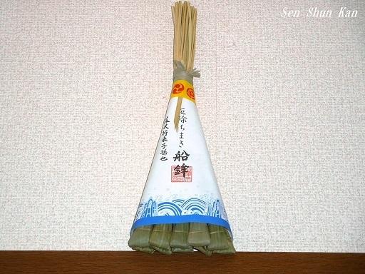 祇園祭 船鉾のちまき 2019年7月16日_a0164068_15552837.jpg