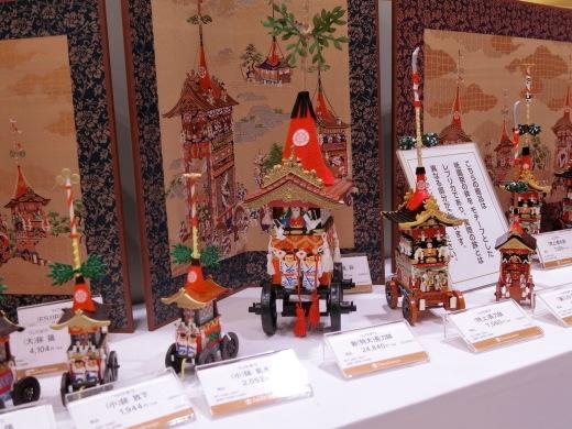 祇園祭_f0226671_10425977.jpg