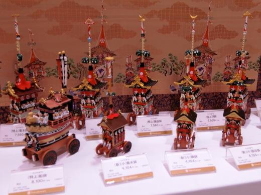 祇園祭_f0226671_10495278.jpg