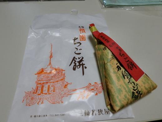 祇園祭_f0226671_10501334.jpg