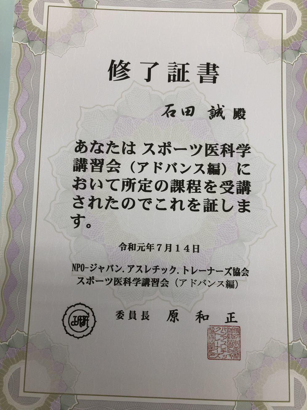 JATAC全国活動報告会_c0234975_15173349.jpg