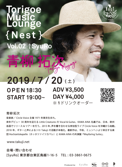 "TORIGOE MUSIC LOUNGE "" Nest "" Vol.02 at SyuRo_b0120278_17544573.jpg"