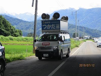 参議員選挙活動日誌_f0019487_08060922.jpg