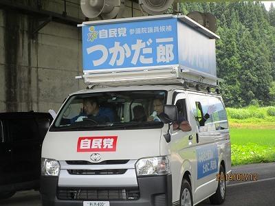 参議員選挙活動日誌_f0019487_08062691.jpg