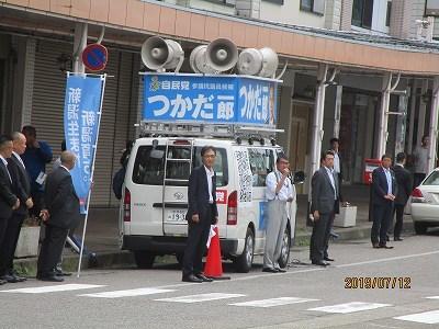 参議員選挙活動日誌_f0019487_08065318.jpg