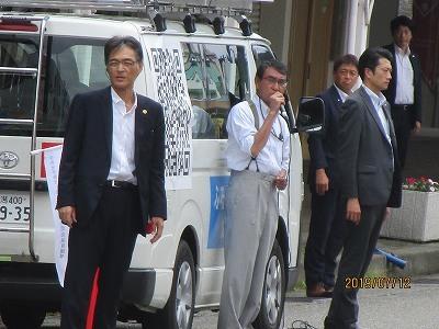 参議員選挙活動日誌_f0019487_08070547.jpg