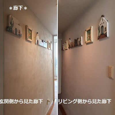 f0372998_23230267.jpg