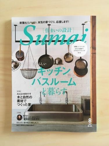 はらぱ料理教室  はらぱ2  雑誌掲載情報_d0116299_13293602.jpeg