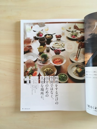 はらぱ料理教室  はらぱ2  雑誌掲載情報_d0116299_13295250.jpeg