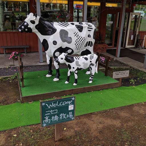 ニセコ高橋牧場_f0076001_23402536.jpg