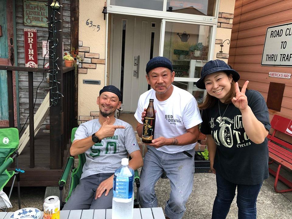 ◆ Birthday BBQ ◆_c0078202_15022445.jpg