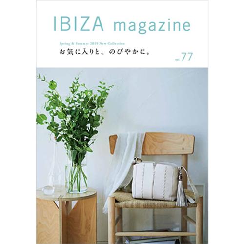 IBIZA magazine vol.77_c0236303_2118178.jpg