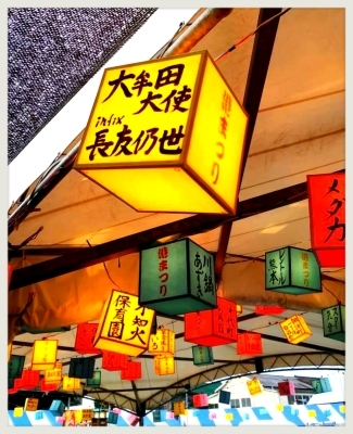 ヒェー!Σ(×_×;)! 今日20時から『KITAKATACITYFM』で「くるナイ」っす!_b0183113_19342052.jpg