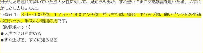 d0137326_11261485.jpg