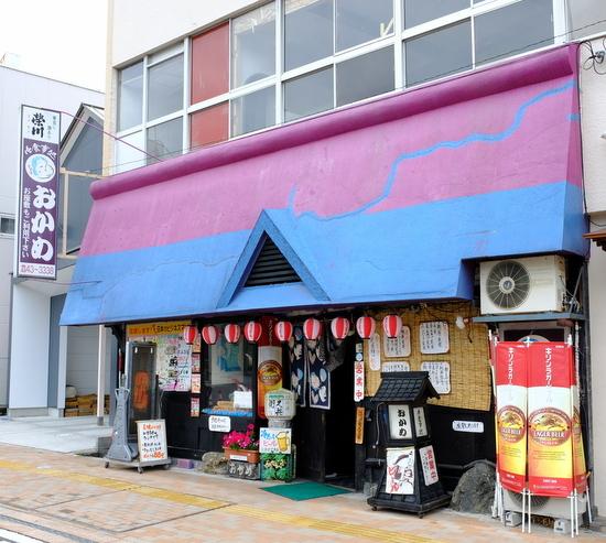 「福島・いわき市 食事処おかめのランチ定食」_a0000029_15565683.jpg