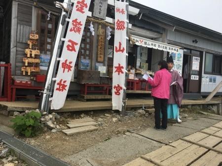 7月18日(木)  昨日は お隣「剣山本宮」さんの本来のお祭りの日でした。_c0089831_10443565.jpeg