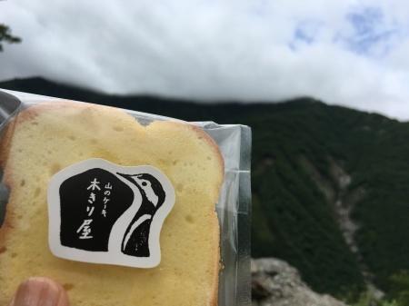 7月18日(木)  昨日は お隣「剣山本宮」さんの本来のお祭りの日でした。_c0089831_10474777.jpeg