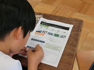 環境につながるシゴトを学ぶ! ドローン編 @清水和田島小学校_d0180132_11240706.jpg